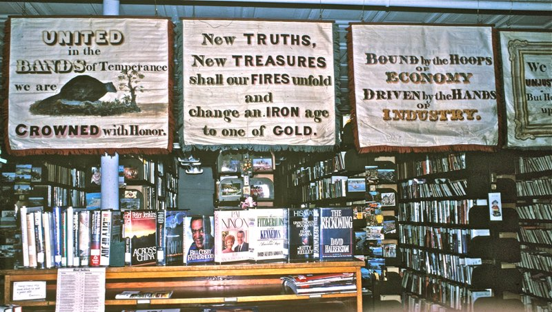 MCMA Library with banners 2